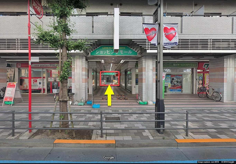 lions plaza bldg 町屋