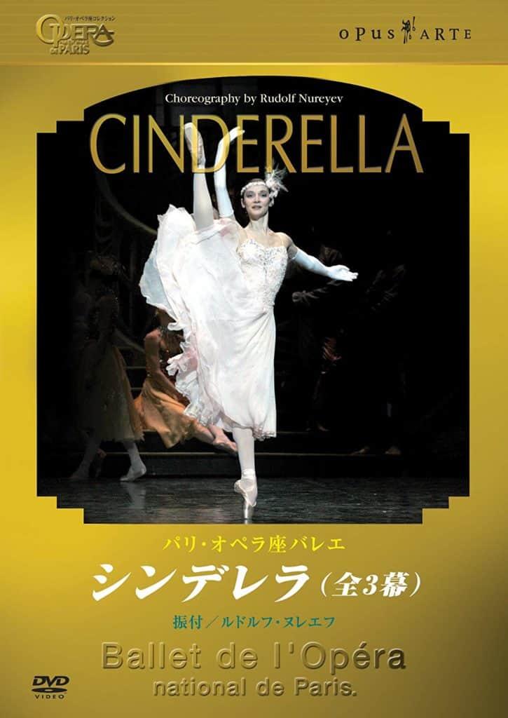 Cinderella DVD Cover img